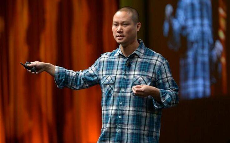 Πέθανε σε ηλικία 46 ετών ο ιδρυτής της Zappos, Tony Hsieh