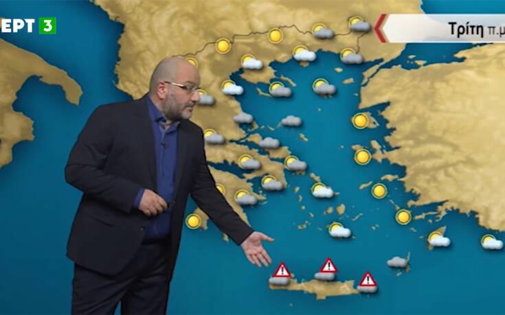 Προειδοποίηση Αρναούτογλου για τις επόμενες ώρες: Το αέρινο τείχος και τα επικίνδυνα νερά στην Κρήτη