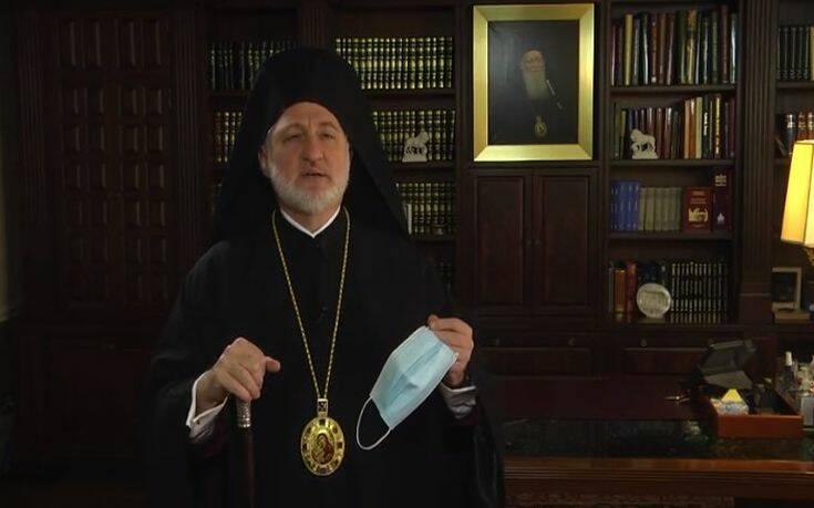 Αρχιεπίσκοπος Αμερικής: Δείξτε αγάπη ο ένας στον άλλο καλύπτοντας με μάσκα το πρόσωπό σας