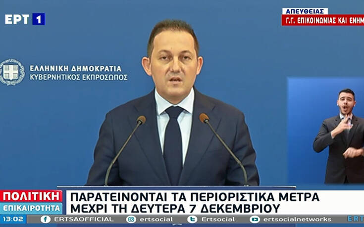 Πέτσας: Μέχρι τέλος Ιουνίου θα έχουν εμβολιαστεί όλοι οι Έλληνες