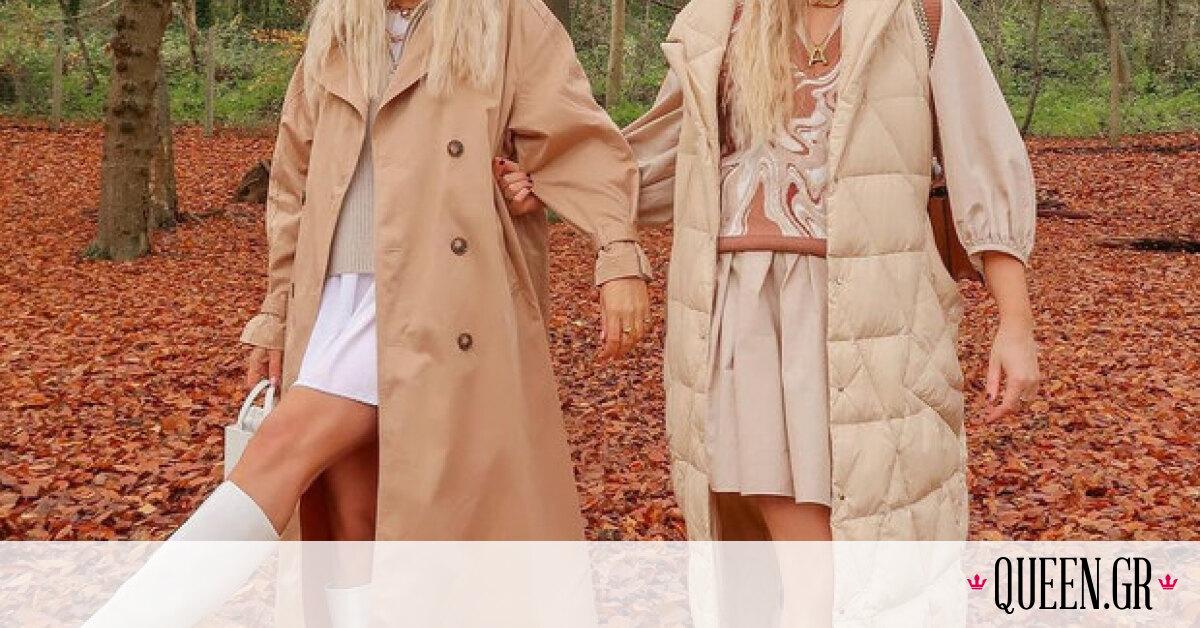 Νέος Μήνας, Νέα Looks: 6 υπέροχα outfits για να φορέσεις φέτος τον Δεκέμβριο
