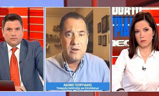 Γεωργιάδης: «Οι χειρισμοί της κυβέρνησης στην αντιμετώπιση της πανδημίας ήταν σωστοί»