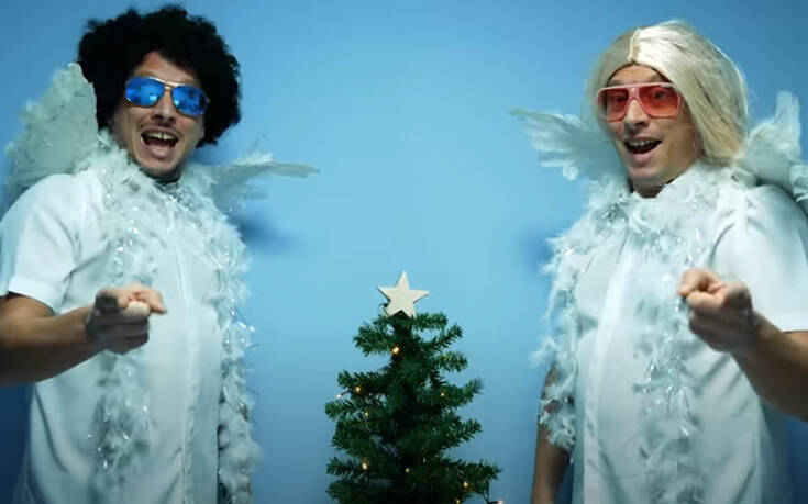 «Κρούσματα παντού»: Το τραγούδι για τα χριστουγεννιάτικα κάλαντα του κορονοϊού