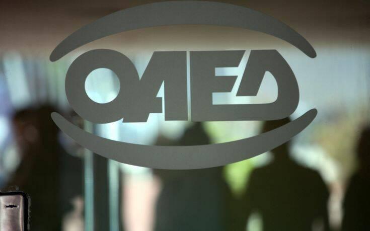ΟΑΕΔ: Πώς γίνεται η εξυπηρέτηση του κοινού στα Κέντρα Προώθησης Απασχόλησης