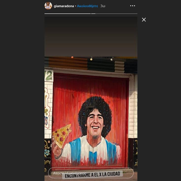 Ντιέγκο Μαραντόνα: Η πρώτη ανάρτηση της κόρης του μετά τον θάνατό του