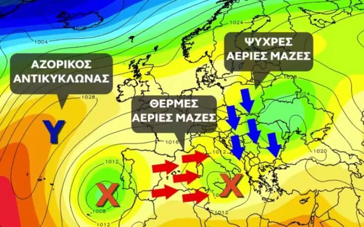Καιρός: Αζορικός αντικυκλώνας φέρνει βαρυχειμωνιά