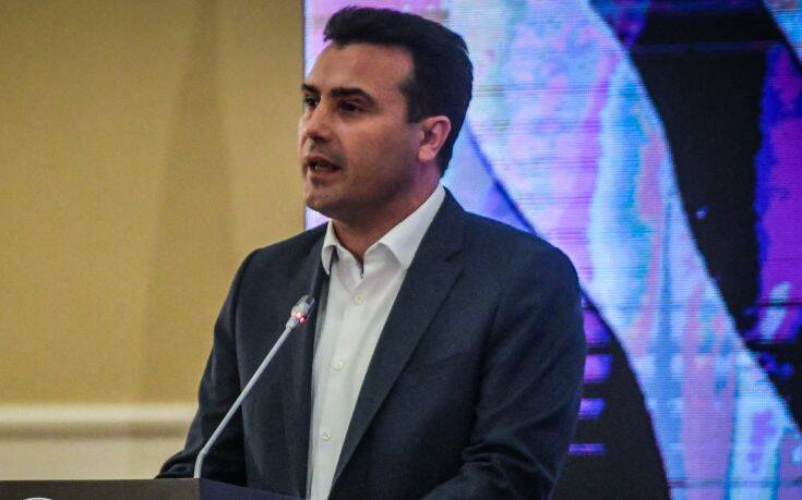 Ζάεφ: Είμαστε προσηλωμένοι στην οικοδόμηση ισχυρών δεσμών με τους γείτονέας μας