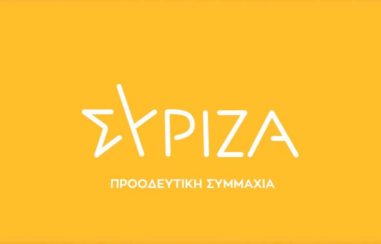 ΣΥΡΙΖΑ: Δεύτερο lockdown συνιστά ολική αποτυχία της κυβέρνησης