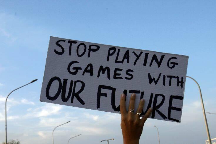 Τουρκοκύπριοι διαδήλωσαν στην κατεχόμενη Λευκωσία κατά της πολιτικής Ερντογάν