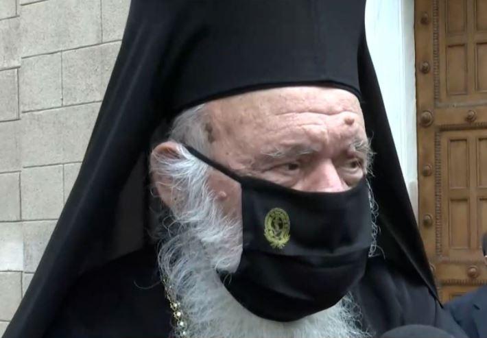 Θετικός στον κορωνοϊό ο Αρχιεπίσκοπος Ιερώνυμος