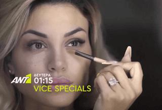 Μετά τα μεσάνυχτα στο Vice Specials: «Το Κυνήγι της Τελειότητας» (trailer)