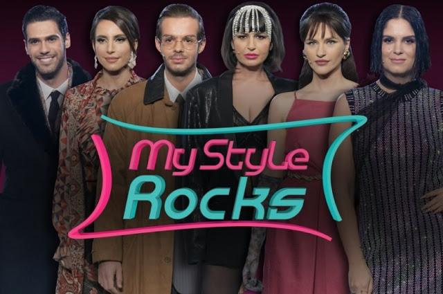 Σήμερα ο τελικός του My Style Rocks: Έξι παίκτες διεκδικούν το «στέμμα» (trailer+photo)