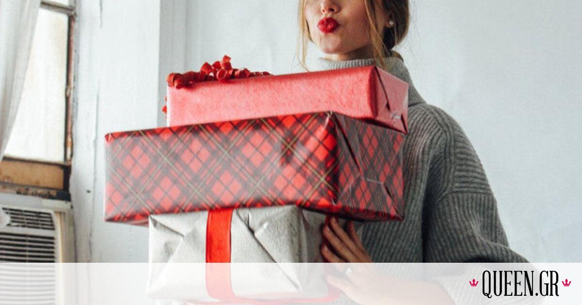 Σήμερα που γιορτάζει η Χριστίνα ανακάλυψε τα πιο fashionable δώρα που μπορείς να της κάνεις