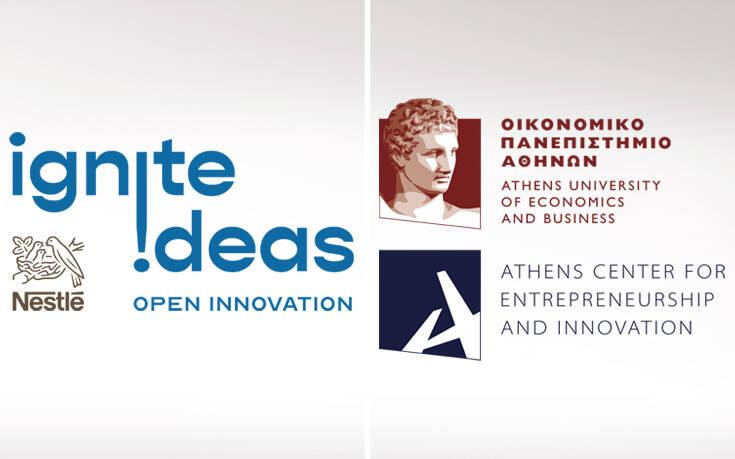Ignite Ideas II: Ολοκληρώθηκε η δεύτερη φάση του προγράμματος ανοικτής καινοτομίας