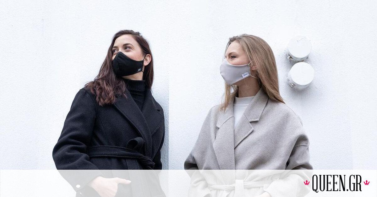 Αυτές είναι οι πιο hot τάσεις στις μάσκες προστασίας για το 2021