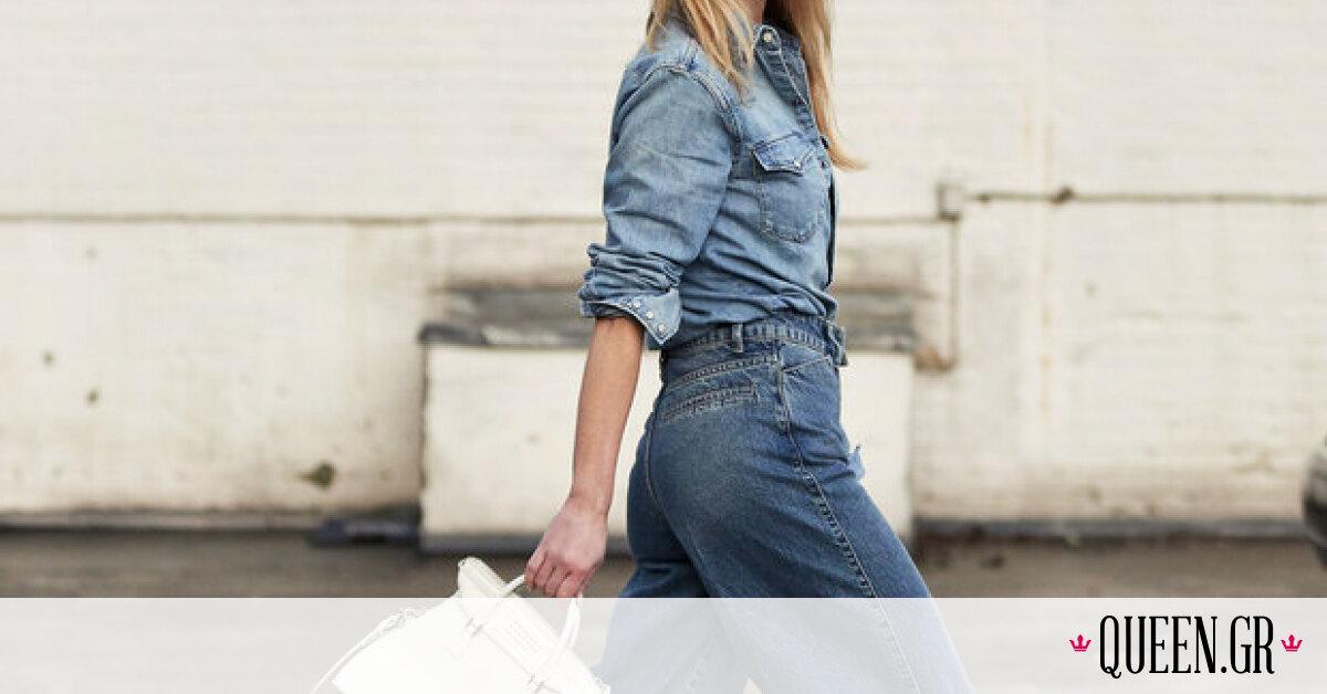 Oδηγός Αγοράς: 10 loose παντελόνια που κολακεύουν κάθε σωματότυπο