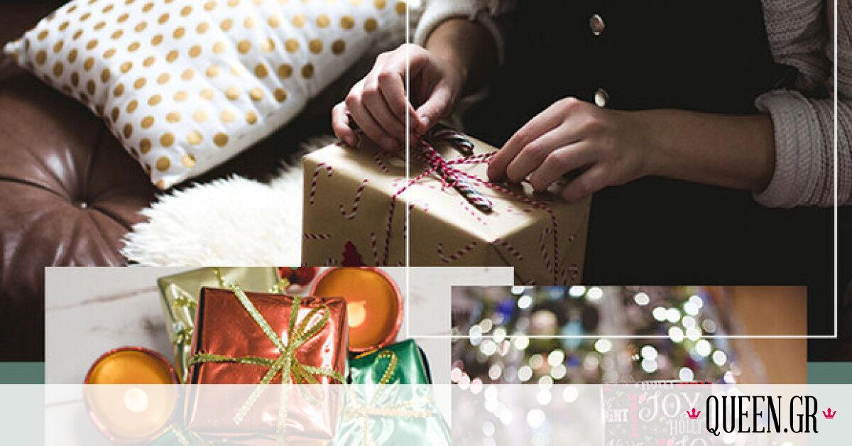 Last-minute Gifts: Τι να αγοράσεις στους δικούς σου για τα Χριστούγεννα