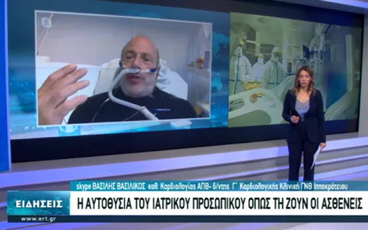 Γιατρός με κορονοϊό μιλά μέσα από το νοσοκομείο: Ο κόσμος δεν έχει καταλάβει ότι είναι πόλεμος