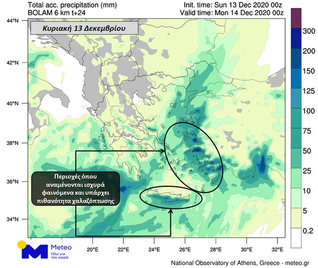 Ισχυρές βροχές και καταιγίδες σήμερα – Πιθανότητα χαλαζοπτώσεων ακόμη και στο Αιγαίο