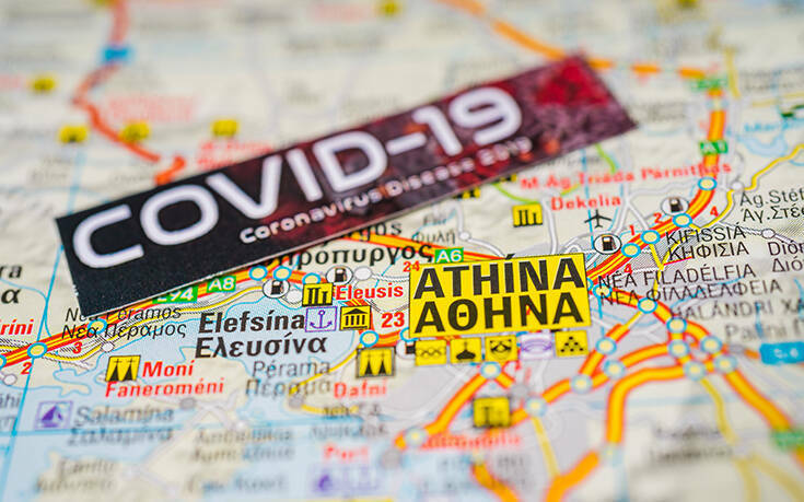 Κορονοϊός: Οι περιοχές με τα 873 κρούσματα σήμερα 24/12 – Πάνω από 300 στην Αττική – 111 στη Θεσσαλονίκη