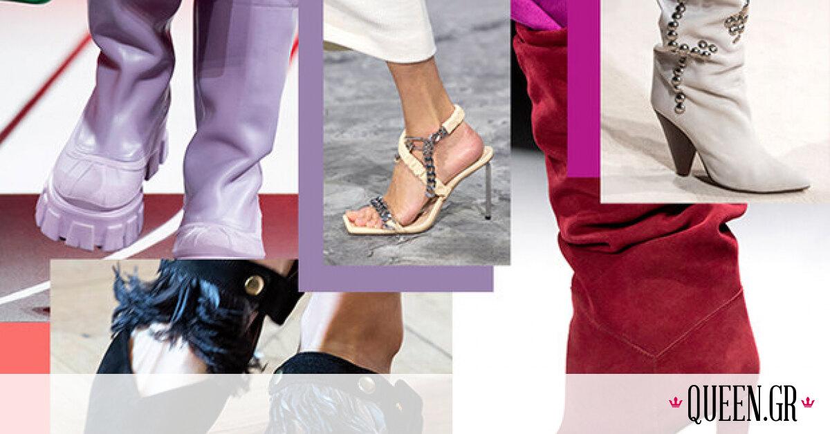 Eπτά στυλ παπουτσιών που αξίζει να επενδύσουμε σε αυτά το 2021