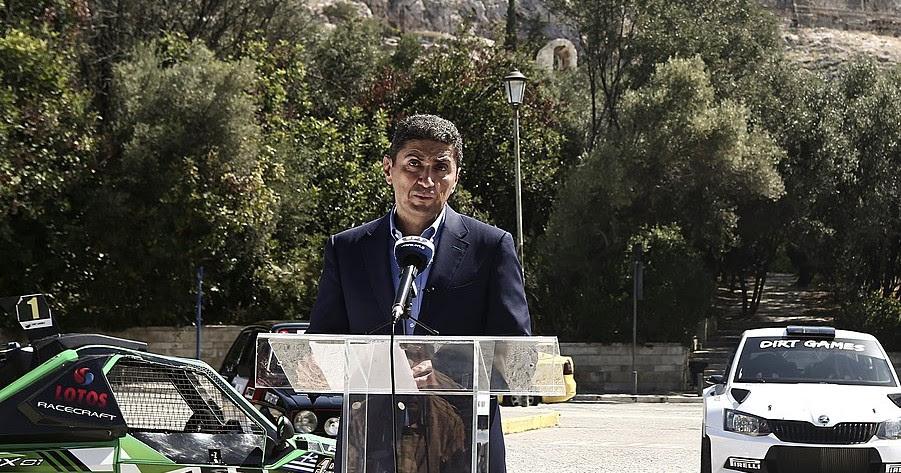 H Αγωνιστική Λέσχη Αυτοκίνητου Κορινθίας ευχαριστεί την Γ.Γ.Α. και τον Υφυπουργό Αθλητισμού Λ.Αυγενάκη