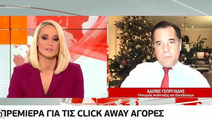 Γεωργιάδης: Δεν θα επεκταθεί το ωράριο των μετακινήσεων τις μέρες των εορτών