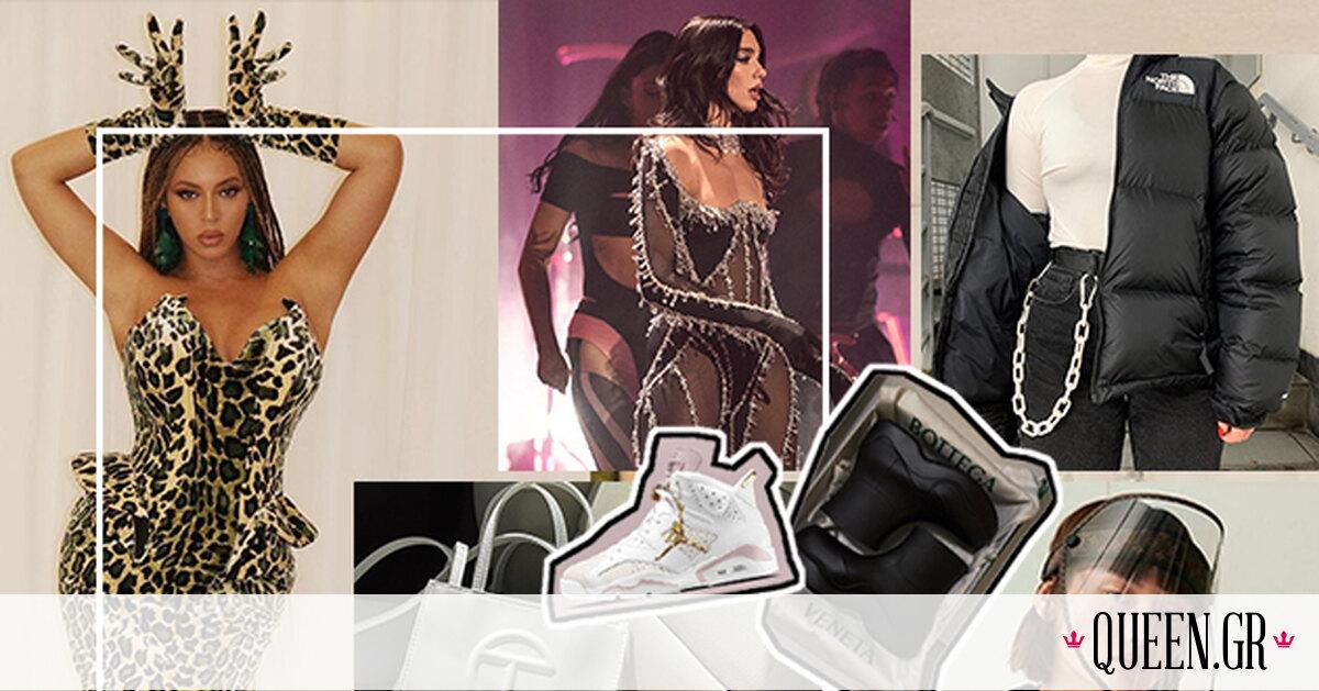 Βρήκαμε τα fashion items που κυριάρχησαν στον χώρο της μόδας το 2020