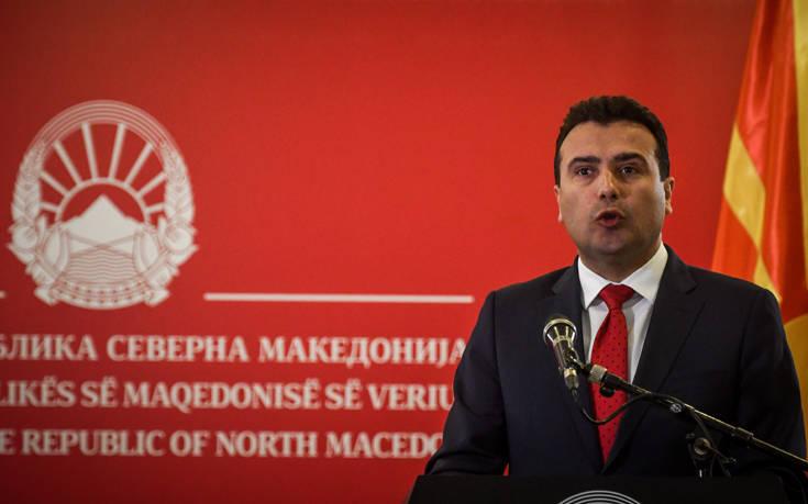 Πυρά Ζάεφ στη Βουλγαρία για το βέτο στις ενταξιακές διαπραγματεύσεις: Ανεύθυνο και γεωστρατηγικό σφάλμα