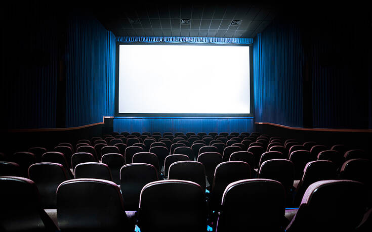 Γιατί τα τρέιλερ των ταινιών ονομάζονται έτσι και όχι «προεπισκόπηση»