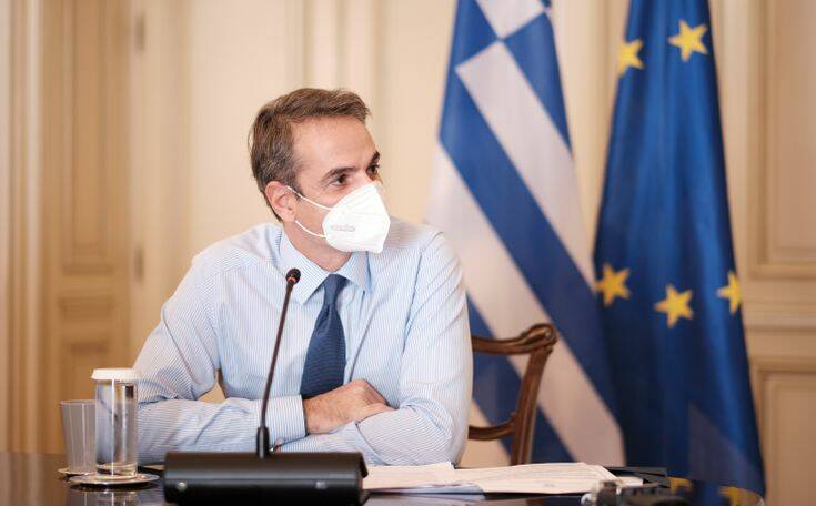 Μητσοτάκης για σεισμό στην Κροατία: Η Υπηρεσία Πολιτικής Προστασίας μας είναι έτοιμη να βοηθήσει