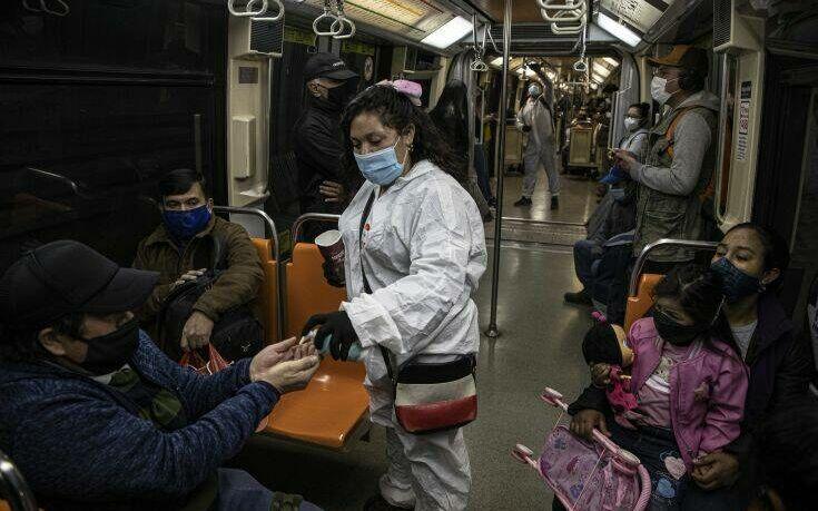 Χιλή: Πάνω από 2.500 κρούσματα του νέου κορονοϊού, 46 θάνατοι σε 24 ώρες