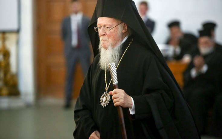 Οικουμενικός Πατριάρχης: Το μήνυμά του για τον κορονοϊό και η προτροπή να τηρούνται τα μέτρα