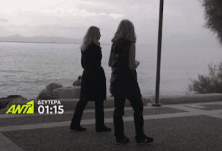 Vice Specials: «Ψυχική Υγεία σε Lockdown» (trailer)