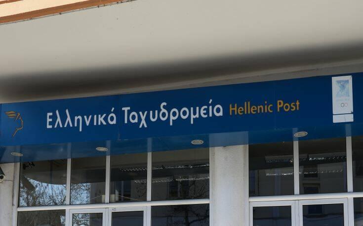 Αντίθετη η Πανελλήνια Ομοσπονδία Σωματείων Ταχυδρομικών στο μετασχηματισμό των ΕΛΤΑ