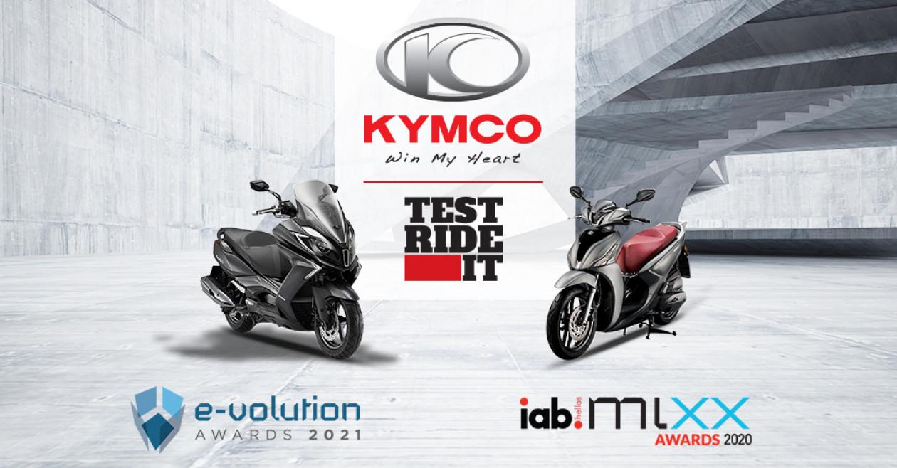 Kymco: Πάει ο παλιός ο χρόνος… με 3 σημαντικές βραβεύσεις!