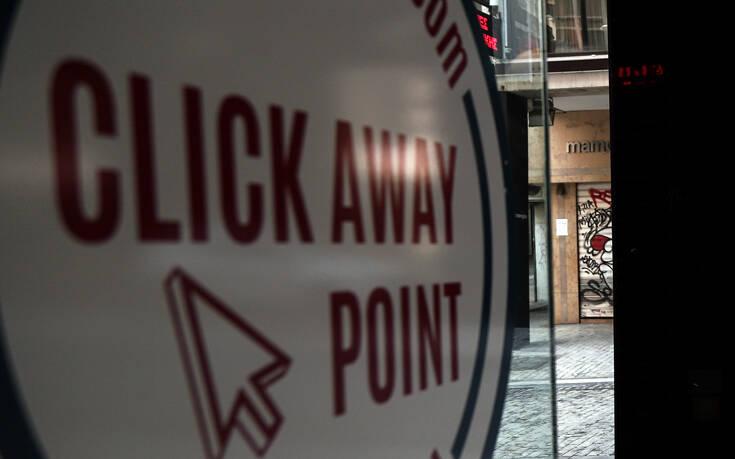 Παπαθανάσης: Το click away είναι προτεραιότητα έναντι των κομμωτηρίων