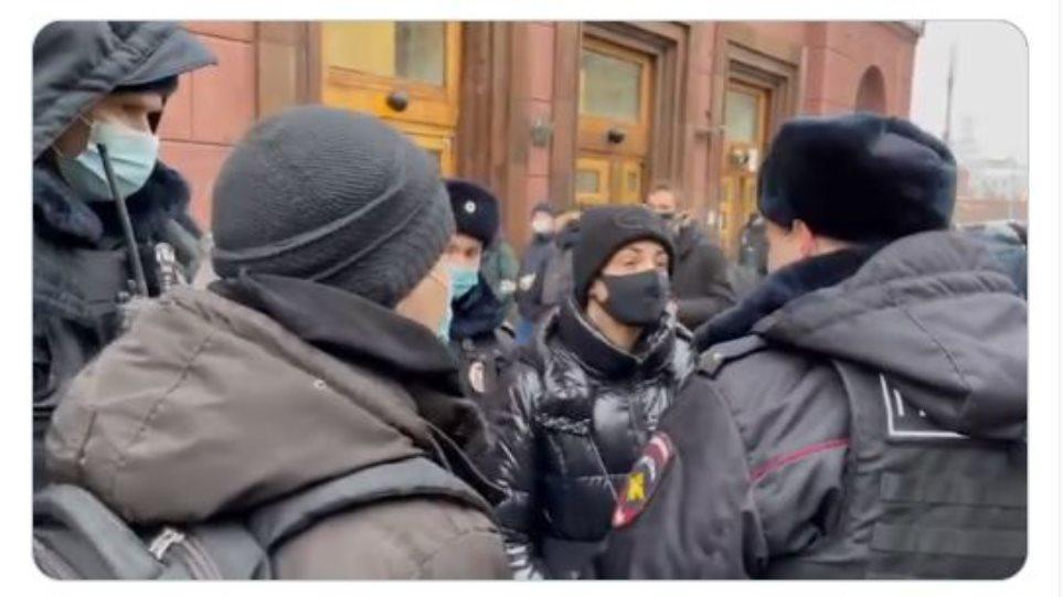 Δείτε βίντεο: Η σύλληψη της συζύγου του Αλέξει Ναβάλνι