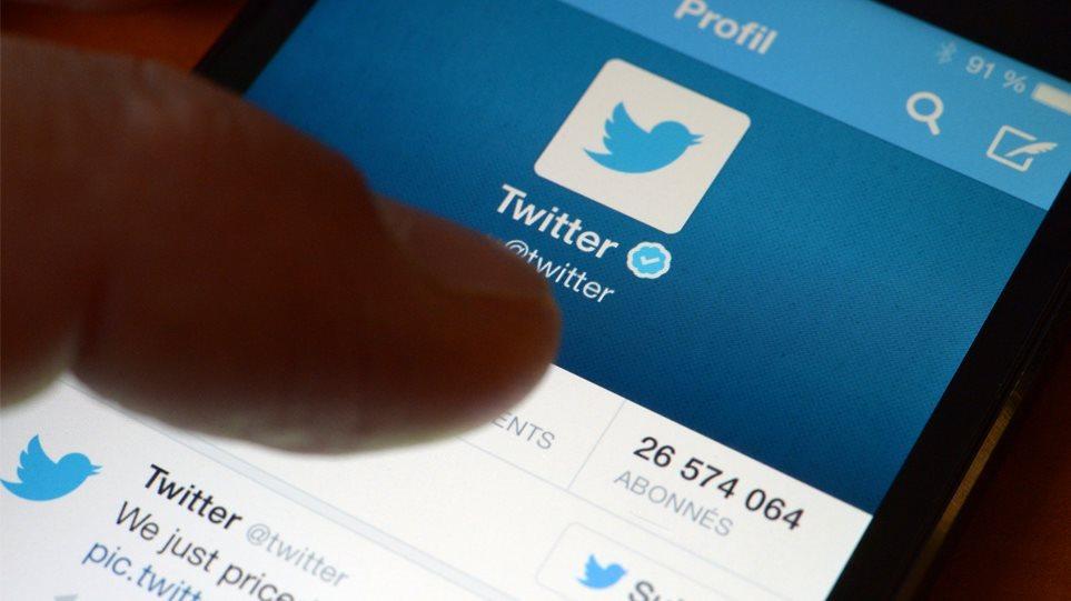 Twitter: Ανέστειλε πάνω από 70.000 λογαριασμούς που συνδέονταν με το QAnon