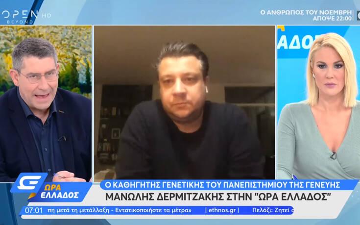Δερμιτζάκης: Να κάνουμε ό,τι μπορούμε για να παραμείνουν ανοιχτά τα σχολεία