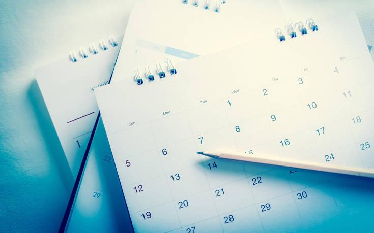 Αργίες 2021: Πότε έχουμε Καθαρά Δευτέρα, Πάσχα, Αγίου Πνεύματος