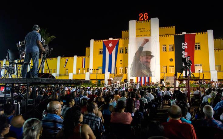 Ο Τραμπ ξαναέβαλε την Κούβα στη λίστα των «κρατών που υποστηρίζουν την τρομοκρατία»