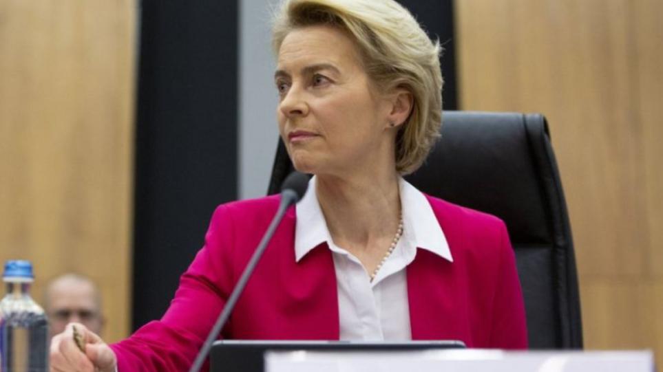 «Κατακεραυνώνει» την ΕΕ ο γερμανικός Τύπος για τα εμβόλια – «Η μεγαλύτερη αποτυχία για την φον ντερ Λάιεν»
