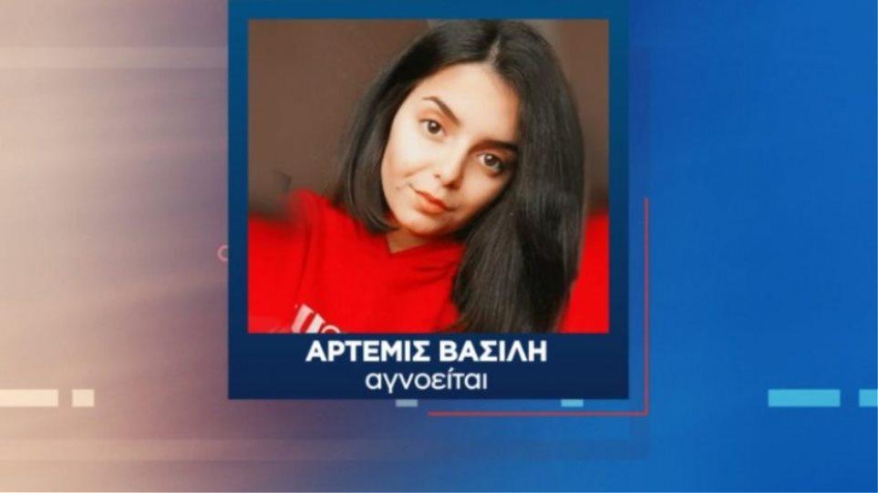 Αγνοείται τρεισήμισι μήνες η Άρτεμις: «Την εξαφάνισαν όταν έκανε έφοδο ο εισαγγελέας», αποκαλύπτει νέα μαρτυρία