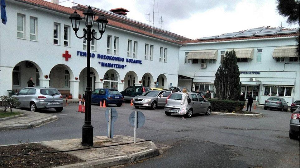 Κοζάνη: Σε τρία νοσοκομεία διακομίσθηκαν οι εννέα μετανάστες που τραυματίσθηκαν σε δυστύχημα