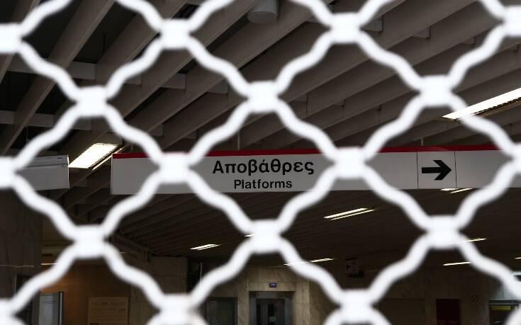 Έκλεισαν έξι σταθμοί μετρό στο κέντρο της Αθήνας με εντολή της ΕΛ.ΑΣ