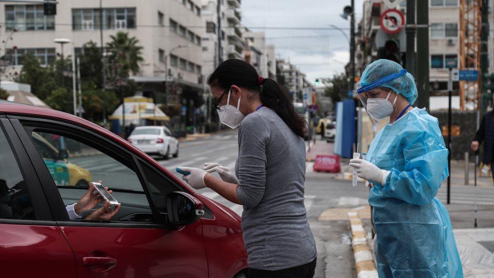 Κορωνοϊός: Εννέα κρούσματα σε 1.757 drive through tests στην Αττική