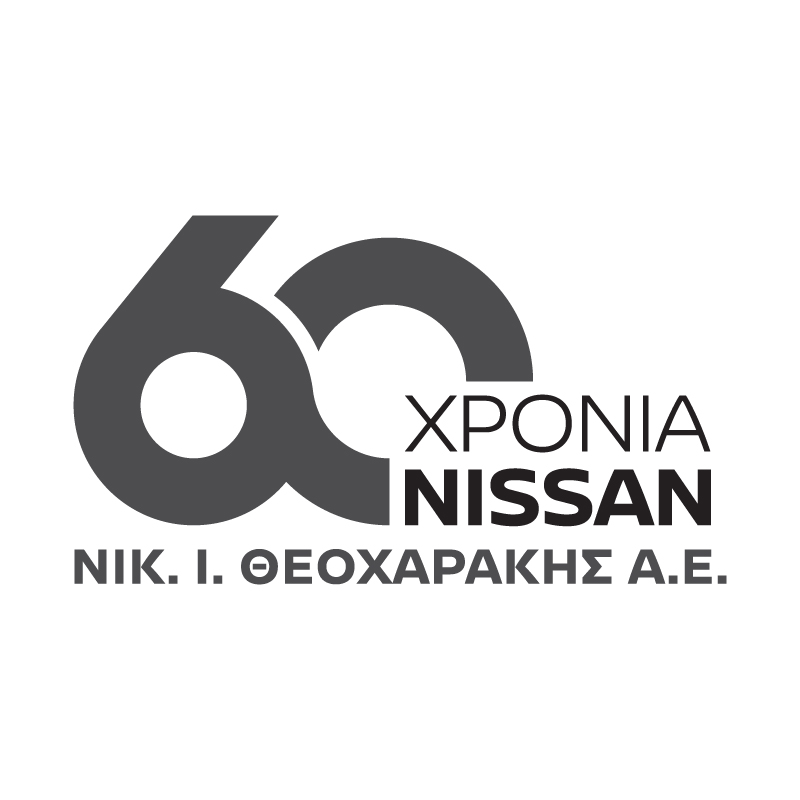 60 χρόνια συνεργασίας της ΝΙΚ. Ι. ΘΕΟΧΑΡΑΚΗΣ Α.Ε με την Nissan
