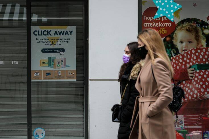 Προειδοποιούν από την κυβέρνηση για τα ανοιχτά καταστήματα: Click away αν υπάρξει συνωστισμός