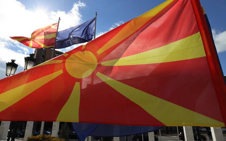 Σπυράκη στην Κομισιόν: Εταιρείες της Βόρειας Μακεδονίας επιμένουν να βαφτίζουν «μακεδονικά» τα προϊόντα τους